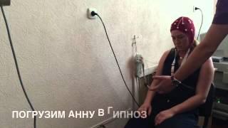 Гипноз и наркотическая абстиненция