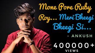 Mone Pore Ruby Roy || Meri Bheegi Bheegi Si || Cover || Ankush || Acoustic_AK