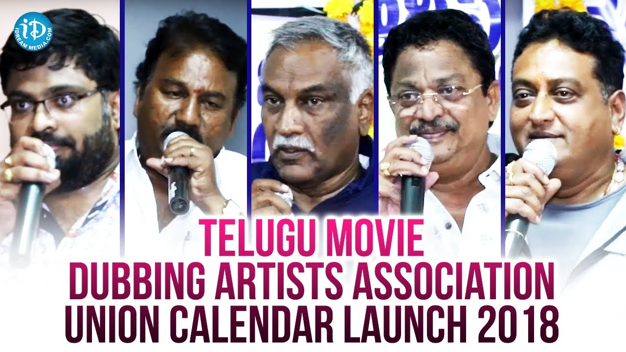 Telugu Movie Dubbing Artists Association Union Calendar Launch 2018