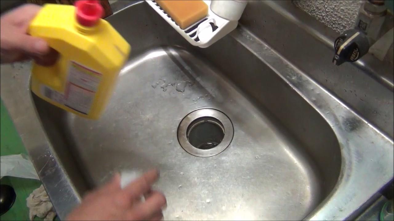 解消 キッチン つまり