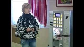 Вендинговый бизнес в регионах(Кофейный автомат — автомат по продаже кофе и других горячих напитков. Меню кофейного аппарата достаточно..., 2015-10-27T17:42:47.000Z)