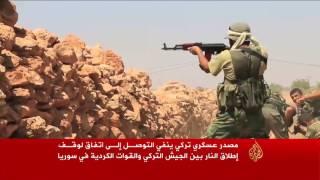 فيديو..تركيا : على أمريكا الوفاء بتعهداتها في سوريا