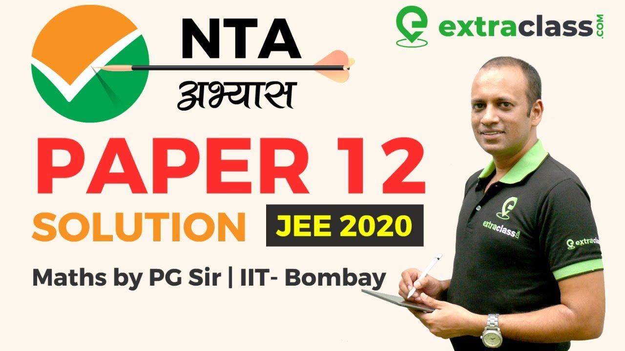 National Test Abhyas App | NTA Abhyas App Maths Paper 12 Solution | PG Sir | Extraclass | JEE MAINS