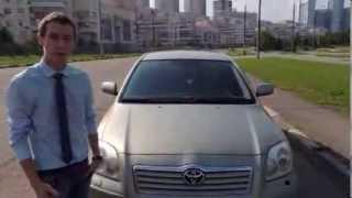 Тест драйв б/у Toyota Avensis 2004 г.в. 2.0 147 л.с (Мини версия)