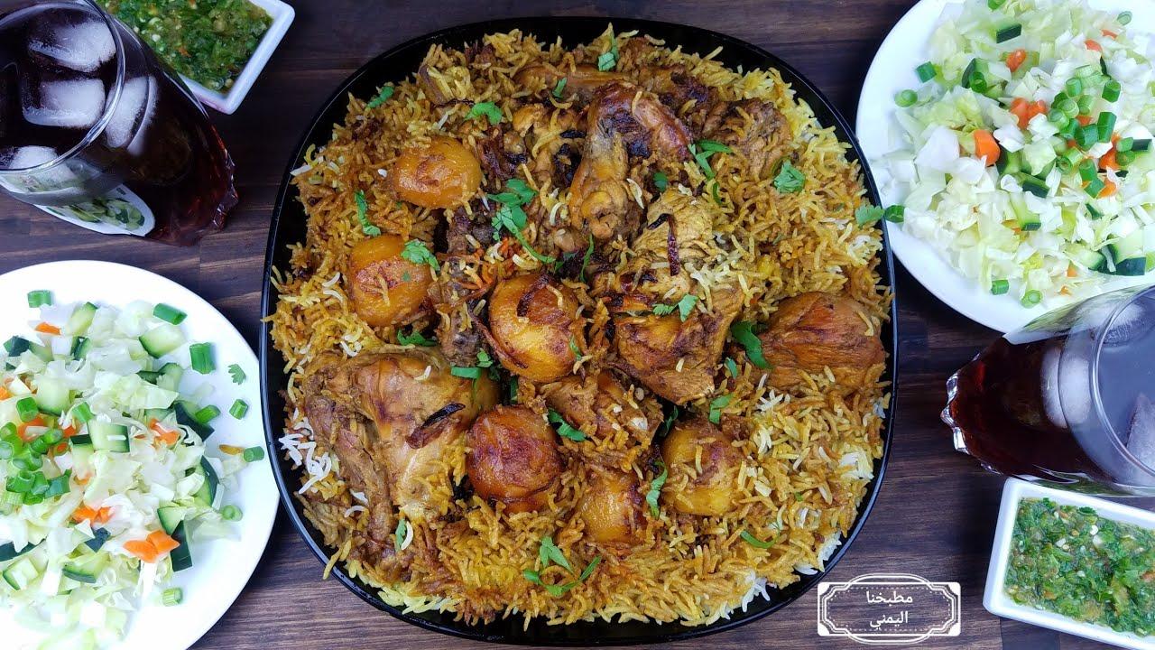 الطريقة الأصلية لعمل الزربيان عدني Zurbian Youtube Middle Eastern Recipes Arabic Food Food