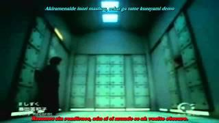 Miwaku Okuda - Shizuku lyrics subtitulas en español. Hace mucho tie...