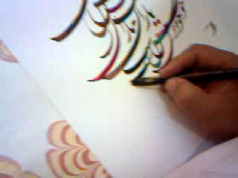 Persian poetry by khawaja hafiz calligraphy by Ustad Khurshid Gohar Qalam_Pakistan.3gp
