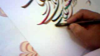 Persian poetry by khawaja hafiz calligraphy by Ustad Khurshid Gohar Qalam_Pakistan.3gp