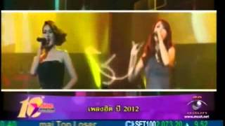 Top Hits Songs 2012 - 9 Entertain 27/12/12
