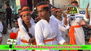 కోరుట్లలో గణేశ్ నిమజ్జనం ...22-09-2018