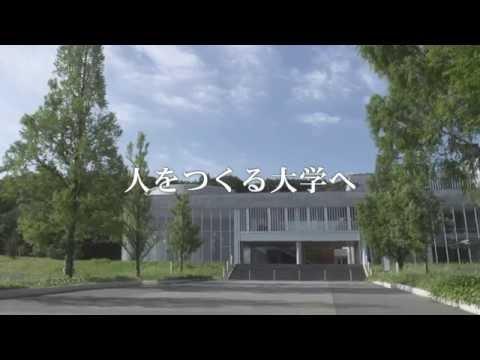2016神奈川大学CM 「人をつくる大学へ」
