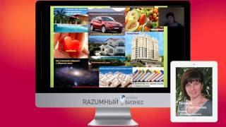 Можно ли продвинуть бизнес в Одноклассниках без сайта?