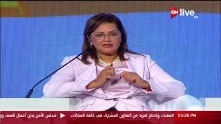 وزيرة التخطيط: مصر تشهد ارتفاع في النمو الاقتصادي