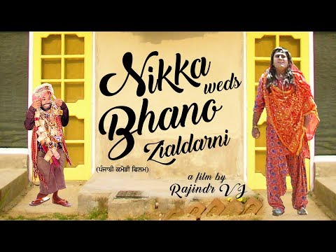 New Punjabi Movie 2017 | Nikka Weds Bhano Zaildarni | Latest Punjabi Movies 2017