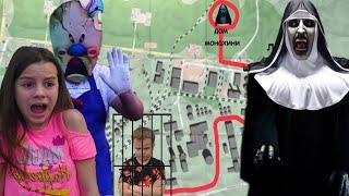 Ульяна и МОРОЖЕНЩИК ищет секретную карту МОНАХИНИ