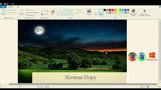 Windows Vista Погибший 3-43 серия: Ночная Пора