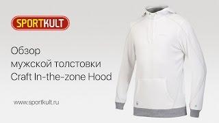 Обзор мужской толстовки Craft In-the-zone Hood