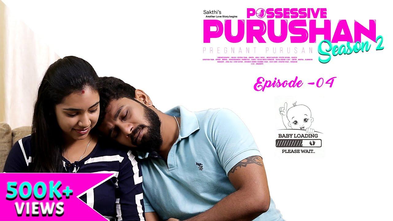 Possessive Purushan | Season - 2 | Episode - 4 | Pregnant Purushan | Love Web Series | Funny Factory