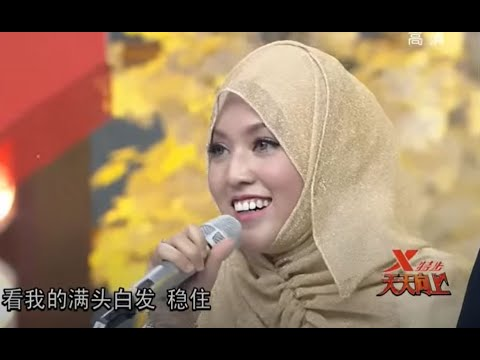 SHILA AMZAH - Let It Go Bollywood KPOP HunanTV - China