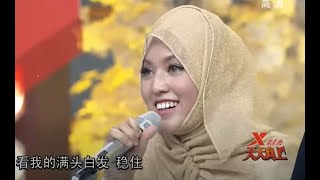 SHILA AMZAH - Let It Go, Bollywood, KPOP (HunanTV - China)