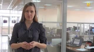 U news  Экстренный выпуск новостей