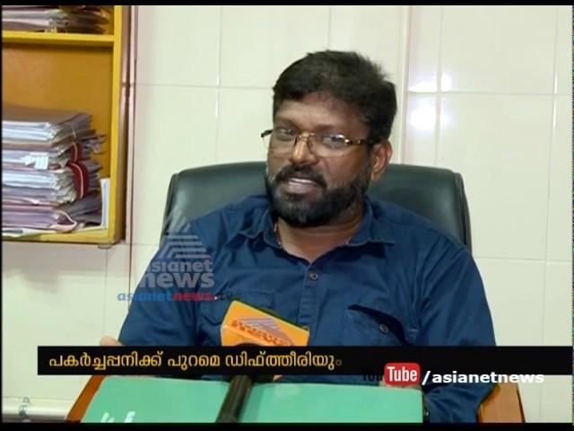 Viral fever spreading in Ernakulam  എറണാകുളത്ത് പനി പടരുന്നു