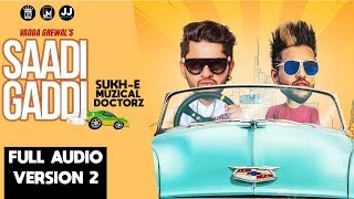 Saadi Gaddi   Audio Version 2   Vadda Grewal Feat. Sukhe   LosPro   2018