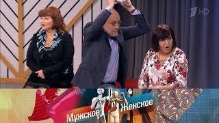 Мужское / Женское - Моя прекрасная мама. Выпуск от 29.03.2018