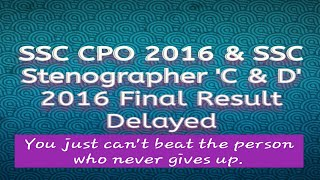 SSC CPO 2016 & Stenographer 2016 Final Result Delayed/In Hindi