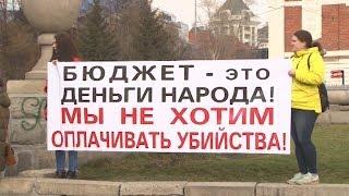 Новости НТН24 18.10.19 г.