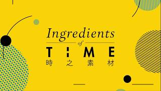Ingredients of TIME