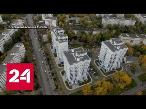Мошенничество с недвижимостью и подделка завещаний: в Москве поймали банду аферистов - Россия 24