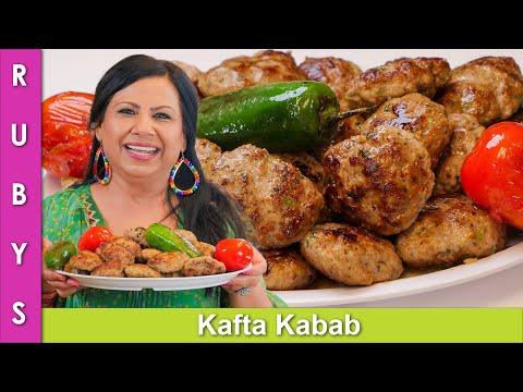 Ruby Ka Kitchen Youtube