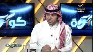 تعليق أحمد الفهيد على إنتقال خالد شراحيلي حارس الهلال إلى الرائد