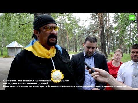 GKTV - Стивен Сигал в Коврове. 4 июня