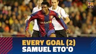 BARÇA GOALS | Samuel Eto'o (2006-2009)