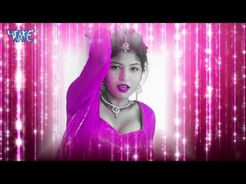 कमर धके मार दिया रे - Kumar Abhishek Anjan - Bhojpuri Hit Songs 2017