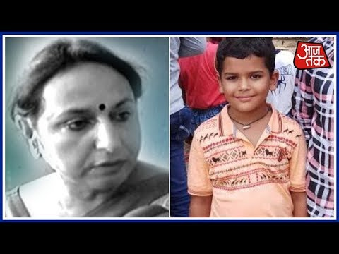 Police Question Ryan School Official Over Pradhuman Thakur's Murder Case