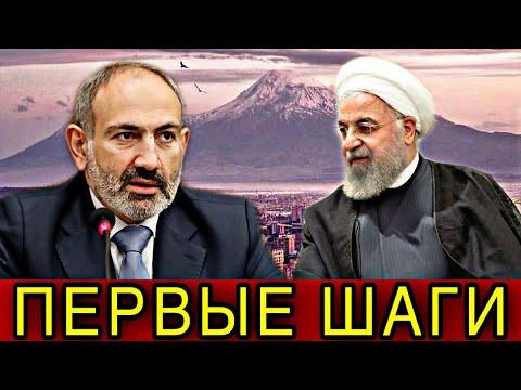 Столкновения, угрозы в армянской общине Ирана – АРФД продолжает преступное молчание