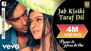 Download Hindi Video Songs - Pyaar To Hona Hi Tha - Jab Kisiki Taraf Dil Video | Kajol, Ajay