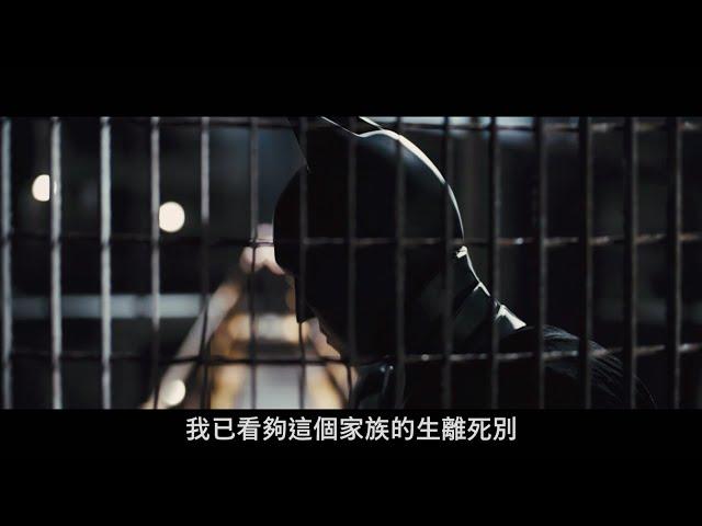 【黑暗騎士:黎明昇起】5月29日(週五)起磅礡重返大銀幕