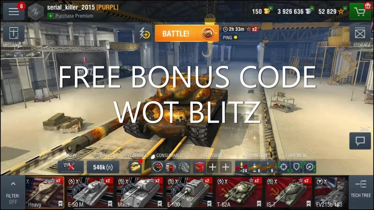 Wot Bonus Codes Na