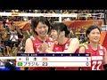 『世界バレー ハイライト』中田JAPAN 3次ラウンド進出決定!! 2次ラウンド最終戦 日本vsブラジル【TBS】
