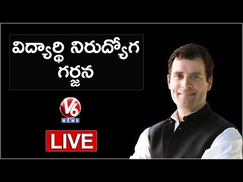 Rahul Gandhi LIVE | Vidyarthi Nirudyoga Garjana In Saroornagar | V6 News