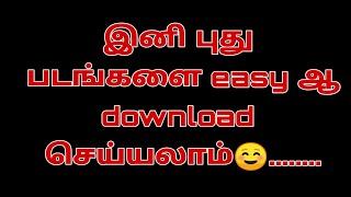 புது( ஹாலிவுட்,தமிழ்) படங்களை easy ஆ download panlaam.......☺️