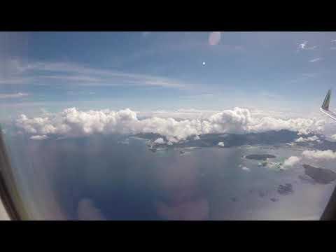 Ethiopian Airlines Landung auf den Seychellen - Wingview only