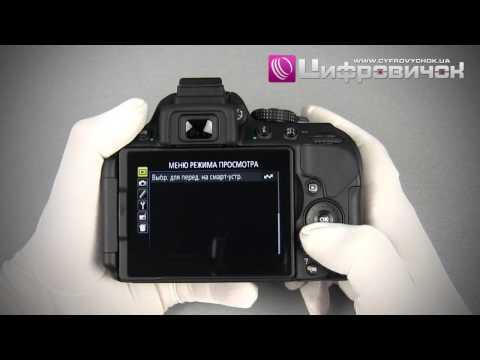 Видеообзор Nikon D5300