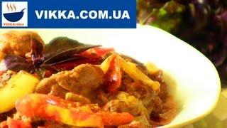 Печень куриная с овощами -рецепт| VIKKAvideo