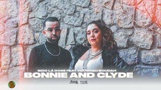 Sido La Dose - Bonnie And Clyde Feat Yousra Boudah ( Clip Officiel )