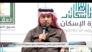 وزارة الإسكان تطلق 280 ألف منتج سكني وتمويلي
